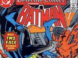 Detective Comics Vol 1 564