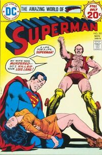 When Superman first encountered Vartox, it was uncertain whether the hero of Valeron would present himself as friend or foe.