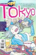 Vertigo Pop Tokyo v1 1