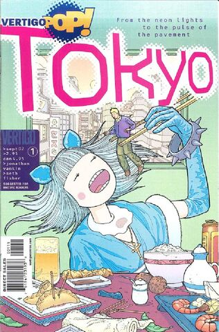 File:Vertigo Pop Tokyo v1 1.JPG