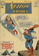 Action Comics Vol 1 258