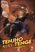 Tenjho Tenge Vol 1 7