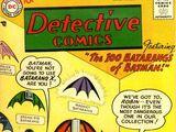 Detective Comics Vol 1 244
