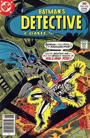 File:Detective Comics 470.jpg