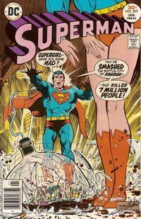 Krypton No More?!