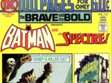 The Brave and the Bold Vol 1 116