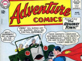 Adventure Comics Vol 1 306