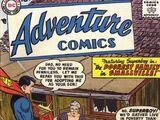 Adventure Comics Vol 1 244