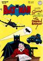 Batman 47