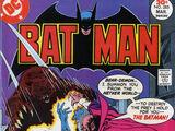 Batman Vol 1 285