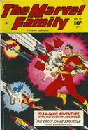 Marvel Family Vol 1 75
