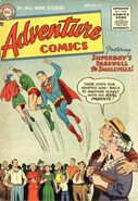 Adventure Comics Vol 1 217