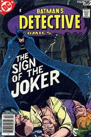 File:Detective Comics 476.jpg
