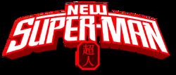 New Super-Man (2016) logo