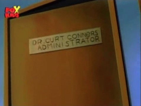 File:Connors Office Door.jpg