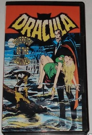 File:DSD VHS.jpg