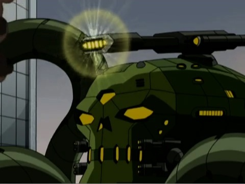 File:Octo-Bot Cannon AEMH.jpg
