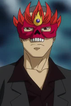 File:Okuma jubei masked.jpg