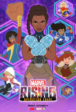 Marvel Rising Operation Shuri Poster