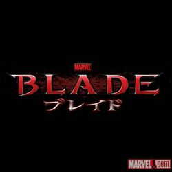 Marvel Anime Blade