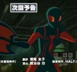 Spider-MJ USM