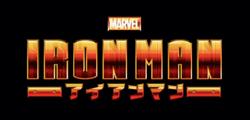 Marvel Anime Iron Man Title Card