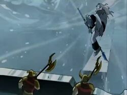Frost Giant Vaults AEMH
