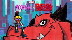 Moon Girl and Devil Dinosaur Announcement