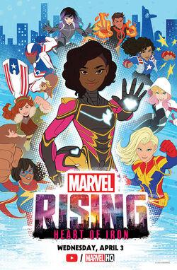 Marvel Rising Heart of Iron Teaser