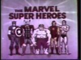 The Marvel Super Heroes (TV Series)