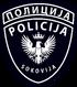 Departamento de Policia Sokoviana