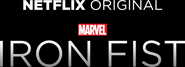 Iron Fist Prototype Logo