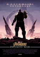 IW Odeon Poster 01