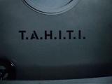 Проект «Т.А.И.Т.И.»