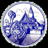 Seal of Phnom Penh