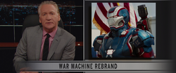 War Machine Rebrand