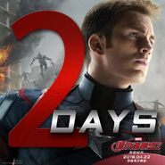 Cap AoU 2 days