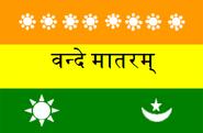 Flag of Kolkata