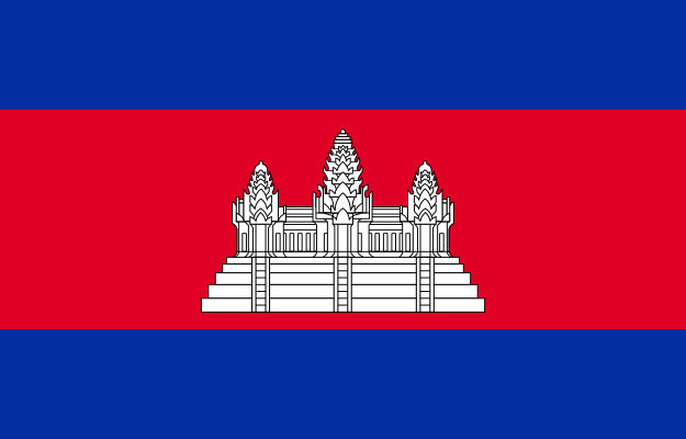 File:Flag of Cambodia.png