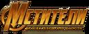 Avengers-infinity-war-logo-500x194