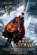 Kinopoisk.ru-Doctor-Strange-2822498
