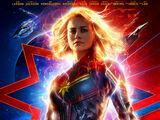 Captain Marvel (film)