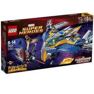 Lego GOTG set