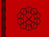Diez Anillos