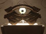 Ojo de Warlock