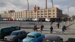 Todorov Building