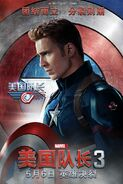 CW Japanese Poster Cap