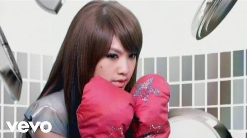 楊丞琳 Rainie Yang - 青春鬥
