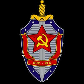 KGB Emblem 2