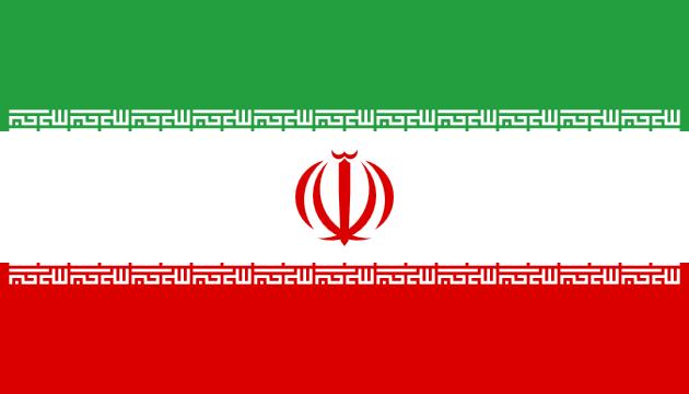 File:Flag of Iran.png